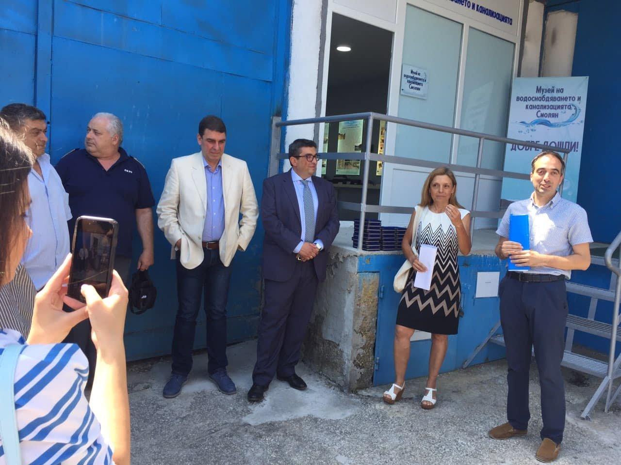"""""""ВиК"""" ЕООД Смолян откри музей на водата с 3D визуализация"""